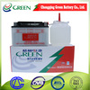 12N7L-4B Sealed acid battery 12v 7ah