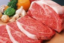 beef bouillon powder