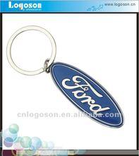 High Qulity Car Logo Metal Keychains