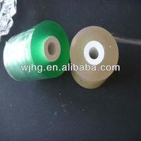 7cm Plastic Tube Core Rolled PVC Protective Film