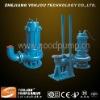 QW/WQ Non-clogging centrifugal submersible pump