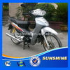 SX110-11 New Arrival Popular In Africa 125CC Motorcycle