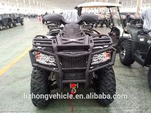 ATV 800cc