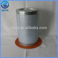 kaiser air oil separator 6.2013.0 for Kaiser air compressor