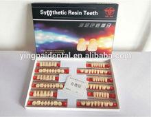 Dental Super Hard Acrylic teeth/Resin Denture support OEM service