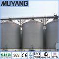 [ Muyang ] de acero de grano Silos