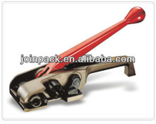 PP/PET Hand Strapping Tool