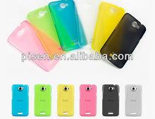 HTC S720e(One X) phone skin