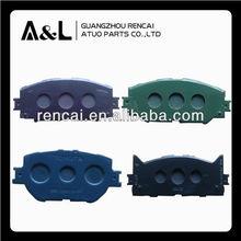 Car Parts For Toyota,Nissan,Mitsubishi,Ford Japanese Brake Pad