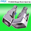 exhaust muffler tail for Range Rover sport petrol