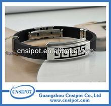 2015 fashion balance energy silicone bracelet