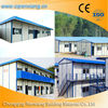 Low cost prefab smart steel frame sound room cabin