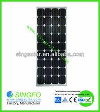 80watt 75watt monocrystalline silicon photovoltaic solar panel