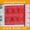 Organza Ribbon/fabric