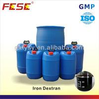 Injected Grade Iron Dextran Powder