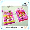 Cartoon School Children Plastic transparent adhesive book cover