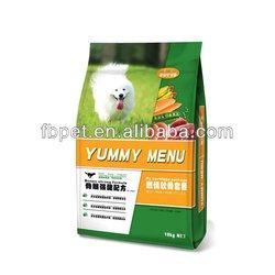 Veterinary Pet Food dry dog food