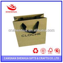 cheap kraft brown paper bag