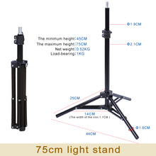NEW PHOTOGRAPHIC EQUIPMENT Pro Photo Studio 2.3ft 75cm Senvety-five-centimetre-tall light stand
