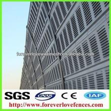 aluminum sound barrier (professional manafacturer)