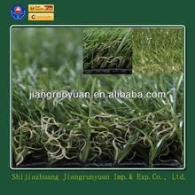 indoor outdoor turf