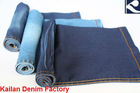 kl-540 spandex cotton soft denim fabric for jeans