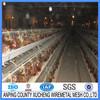 Egg Chicken Layer Cages/Hencoop (manufacturer)