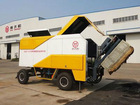 WB series Asphalt Road Microwave Maintenance Machine