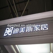 Advertising shop use led resin electronic company logos