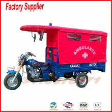 China factory sale ambulance motorcycle/Medical three-wheeled motorcycle/infirmary or hopital three wheel motorcycle