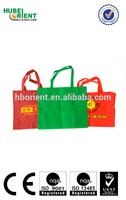cheap printed custom made machine made shopping plastic bags