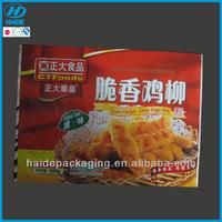 back sealed plastic food packing