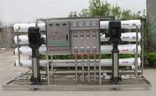 for chemical industries/food/drinking/cosmetic 4000LPH ro water purifier