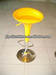 competive price yellow color adjustable ABS stool YC078