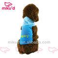 الكلب الملابس بالجملة أسماء مصمم أزياء للكلاب