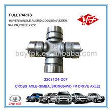 2203104-D07 Great Wall Deer Auto Universal Joint Cross