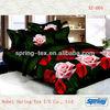 colorful flower bedding set