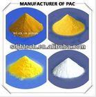 PAC polyaluminium chloridefor water treatment chemical, pacs software