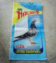 polypropylene laminated woven bags/woven sacks for feedstuff or fertilizer