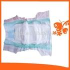 My Baby baby diaper/PP taper/Aloe vera
