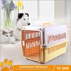 pet transport cage FC-1003 pet cage dog carrier