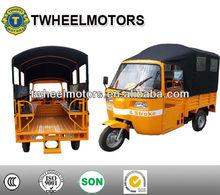 8-10passengers Bajaj Three Wheel With Center Engine