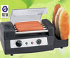 hot sale mini electrical griller