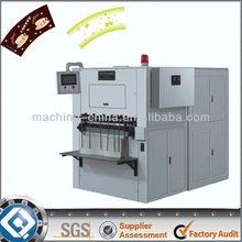QC-750 Automatic Paper Cutting Machine