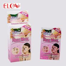 Strawberry Whitening Blackhead Removing Peel Off Mud Nose Mask