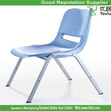 high quality ergonomic classroom chair