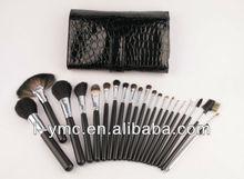 21pcs synthetic makeup brush set,pro makeup brushes wholesale with bag
