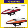 HOT! HQ957 airship,58cm body,high speed electric rc boats