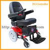 Luxurious and Lightweight high-end Power Wheelchair