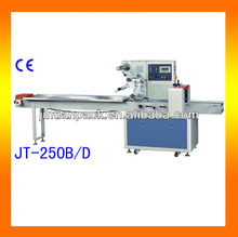 Chocolate and candy bar pillow packing machine JT-250B/D